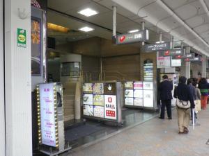 キレイモ京都店までの道のり