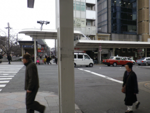 キレイモ京都店までの道のり2