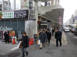 キレイモ京都店までの道のり3