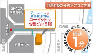 キレイモ京都店の地図