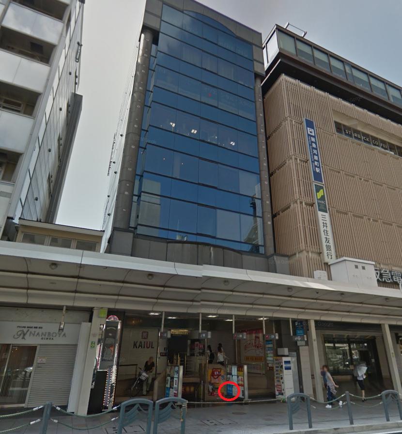 キレイモ京都店場所